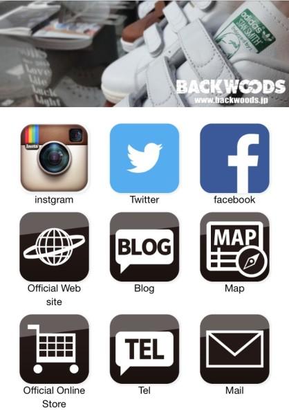 backwoods_smappon
